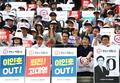 KBS, '5년만에 총파업 선포'