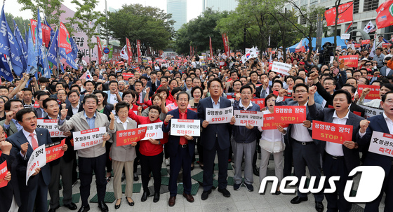 강남거리로 나온 자유한국당