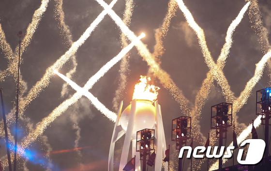 '평창올림픽의 시작'