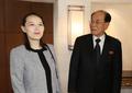 이낙연 총리와 오찬 하는 김여정·김영남