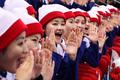 북한 응원단 '우리는 하나'