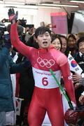 윤성빈, 韓 썰매 역대 첫 올림픽 금메달