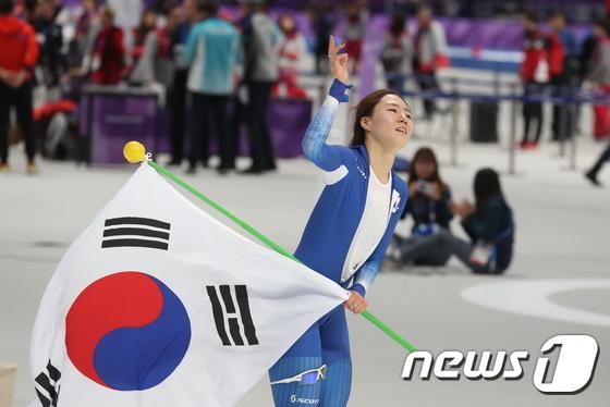'아듀 이상화'