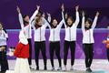 환호하는 대한민국 女 쇼트트랙 대표팀 '우리가 1등'