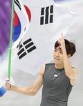 이승훈 '국민들의 응원이 있었기에'