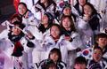 이상화·최민정 '태극기 흔들며'
