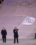 올림픽기 '평창에서 베이징으로'