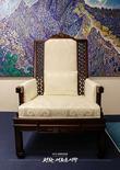 남북 정상이 앉을 의자 '전통가구의 아름다움 담아'