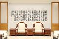 판문점 평화의 집에 걸린 김중만 '천년의 동행, 그 시작'