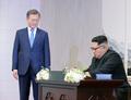 남북정상회담 앞서 방명록 쓰는 김정은 위원장