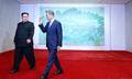 북한산 그림앞을 지나는 남북 정상