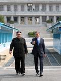 문재인-김정은 '함께 갑시다'