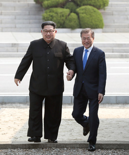 핵 없는 한반도, 신뢰 향한 첫 동행