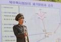 핵실험장 폐기 방법과 순서 설명하는 핵무기연구소 부소장