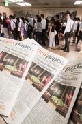 북미정상회담 결과 전하는 싱가포르 언론