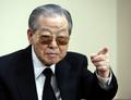 김종필 전 총리 '향년 92세 일기로 별세'