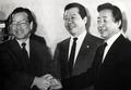 김종필 전 총리 별세... 1989년 손잡은 3김