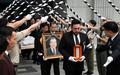 김종필 전 총리 영결식 엄수…충남 부여 가족묘원 안치