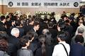 김종필 전 총리를 위한 헌화