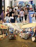 폭염에 쇼핑몰은 '북적', 전통시장은 '먼지 풀풀'