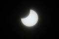 해를 가린 달 '부분일식 관측'
