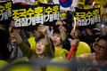 '검찰개혁 외치는 시민들'