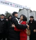수능출정식 '따뜻한 포옹'