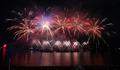 제15회 부산불꽃축제