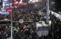 부산불꽃축제 '넘쳐나는 인파'