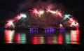 부산 불꽃축제 '형형색색'