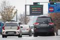 한양도성 녹색교통지역 '5등급 차량 운행제한 단속중'