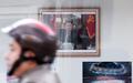 북미정상회담 앞둔 북한대사관의 김정은 위원장 사진