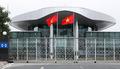 하노이 공항 VIP 게이트 '출입 제한'