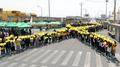 노란리본 만들며 세월호 추모하는 목포 학생들