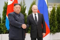 북-러 정상회담