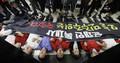 자유한국당 '누워서 항의'