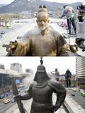 세종대왕-이순신 장군 동상, 봄 맞이 물청소