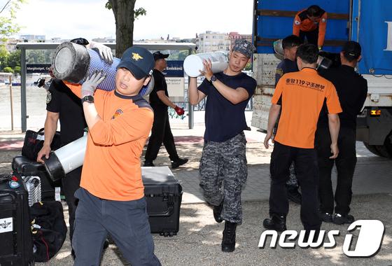 정부합동신속대응팀 '수색준비 한창'