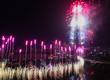 '평화기원 불꽃축제'