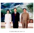 김정일 北국방위원장 만난 이희호 여사