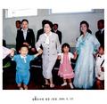 이희호 여사 '북한 어린이들과 함께'