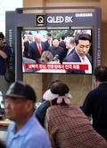 남·북·미 정상, 판문점서 회동