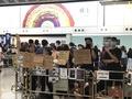 홍콩국제공항, 시위대 점거에 폐쇄