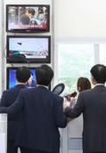 조국 후보자 기자간담회 시청하는 자유한국당
