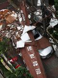 태풍 링링, 한반도 강타