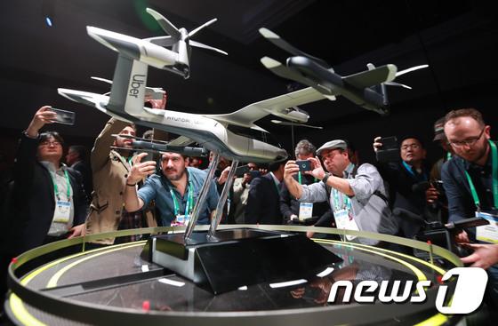 현대차와 우버가 만든 '개인용 비행체' 콘셉트