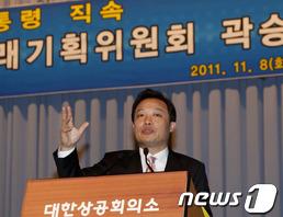반기문 참모진 물갈이?…'MB맨' 곽승준 캠프하차