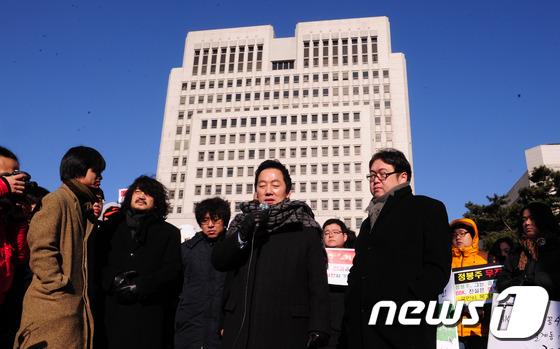'나는 꼼수다' 정봉주 의원 결국 유죄 확정