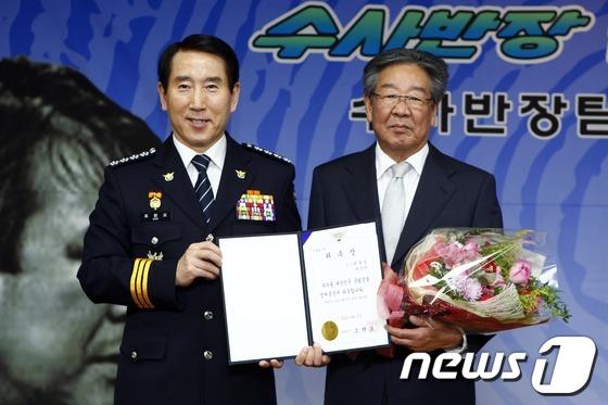 수사반장 명예경찰 승진 임용식