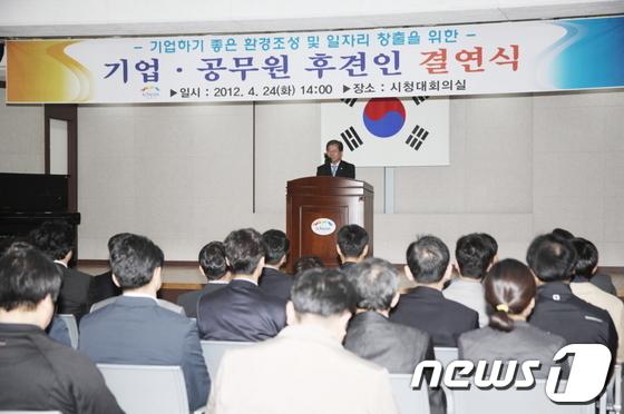 이천시 기업체 후견공무원 결연식 개최